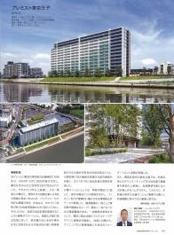 近代建築4月号小 プレミスト東京王子