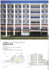 近代建築2016.8月号