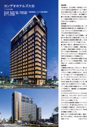 近代建築5・6月合併号
